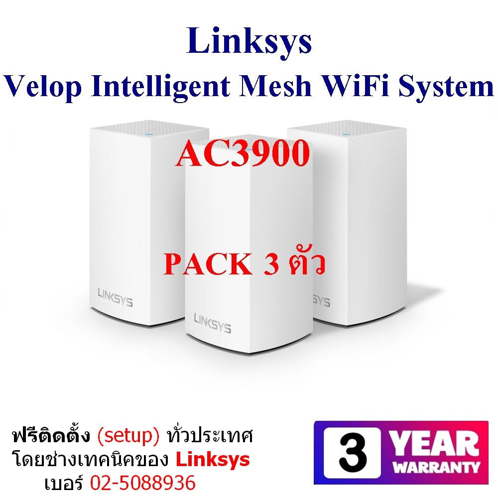 Linksys VELOP WHW0103-AH Intelligent Mesh WiFi System (3-Pack) Dynamic  Dual-Band AC3900
