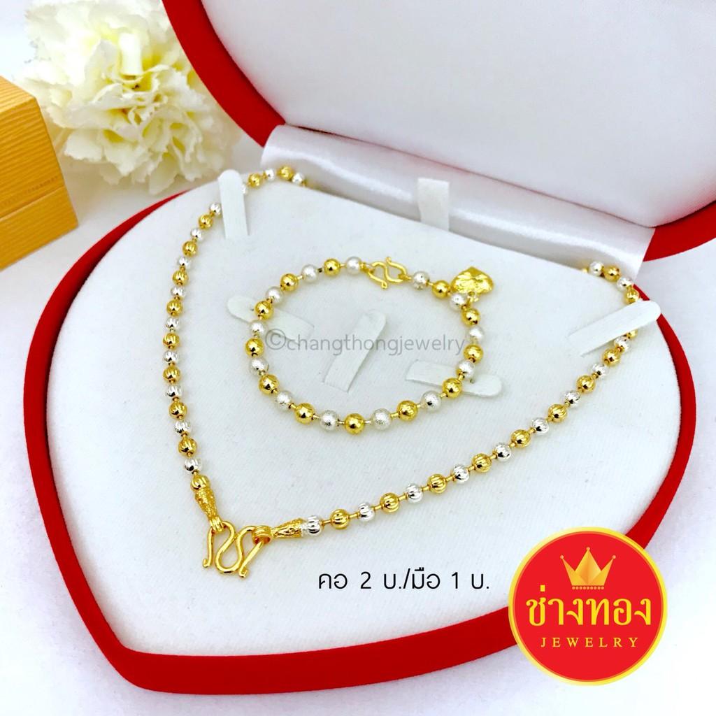 เซ็ตสร้อยคอ2กษัตริย์ 2บาท ทองชุบ ทองไมครอน ทองโคลนนิ่ง  ทอง96.5 ทองราคาถูก ทองราคาส่ง เศษทอง ทองหุ้ม ทองคุณภาพดี