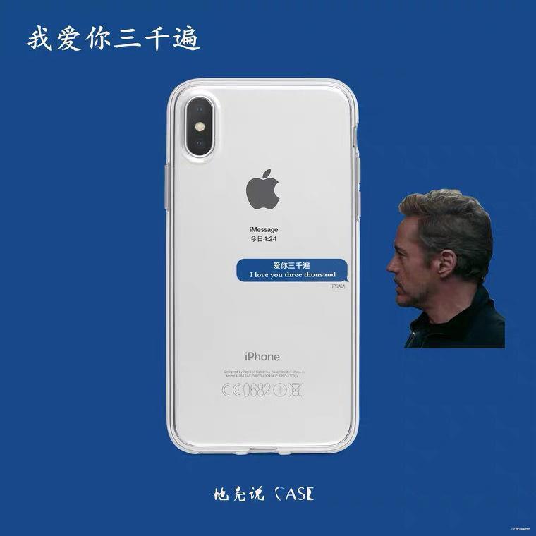 ยางยืดออกกําลังกาย﹍(มือถือ ฟิล์มนิรภัย)  ฉันรักคุณสามพันครั้งเคสมือถือ iPhoneX 8plus คู่ xsmax apple 11pro หญิง 6 นุ่ม