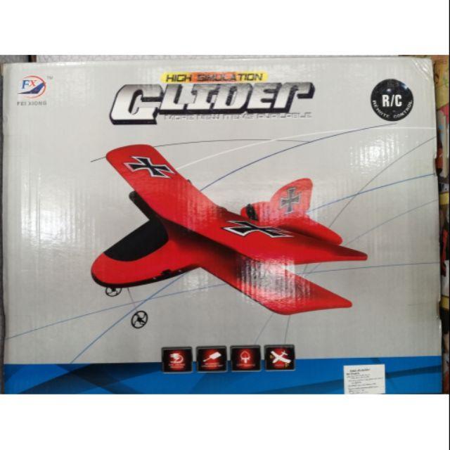 เครื่องร่อนบังคับ #เครื่องบินบังคับ #ของเล่นเครื่องบิน