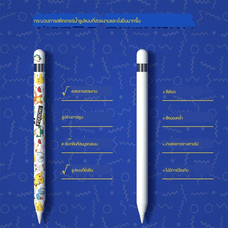 ☎สินค้ามาใหม่ Smile apple pencil generation pen cover ipad 1 cute ultra-thin anti-lost protective ipencil sticker capac
