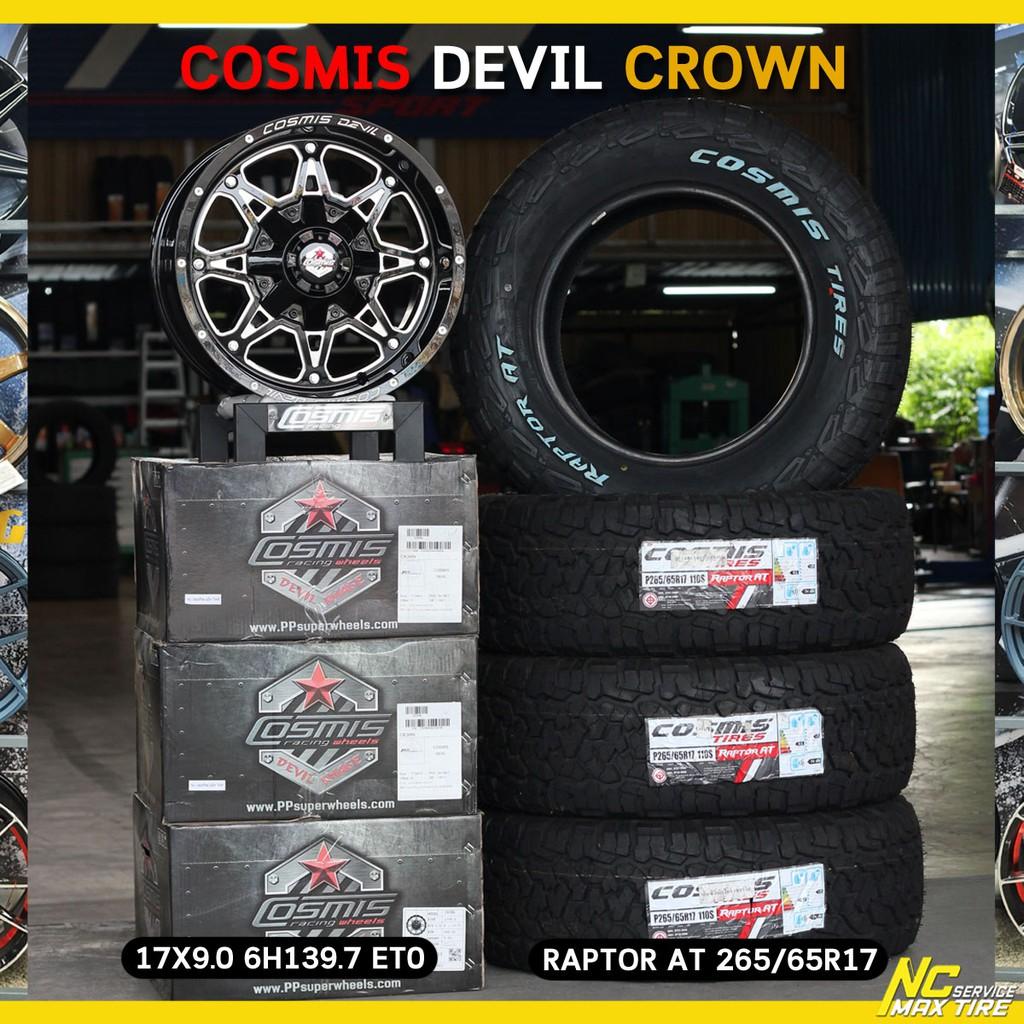 ล้อแม็กออฟโรดขอบ17 COSMIS DEVIL CROWN พร้อมยางCOSMIS RAPTOR AT 265/65r17
