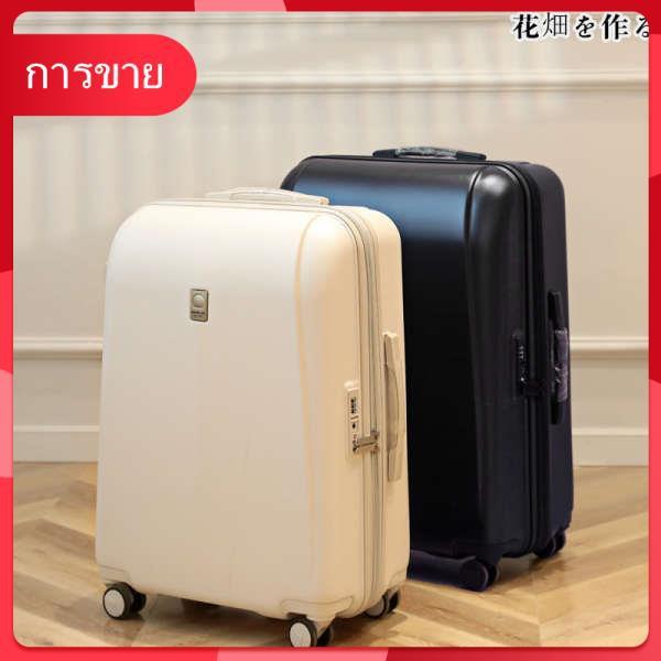กระเป๋าเดินทางนางฟ้า 20 นิ้วส่งออกไปยังญี่ปุ่นรถเข็นกรณี 24 รหัสผ่านขนาดเล็กกระเป๋าเดินทาง 26 กระเป๋าหนังสากลล้อผู้ชายแล