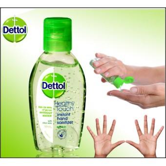 ถูกสุด Dettol เจลล้างมือ เจลแอลกอฮอล์ แอลกอฮอล์ 70%  สูตรหอมสดชื่นผสมอโลเวล่า 50 มล. เดทตอล เดตตอล ของแท้จากMall