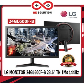 LG 24GL600F-B  23.6'' 144Hz Class UltraGear Gaming Monitor