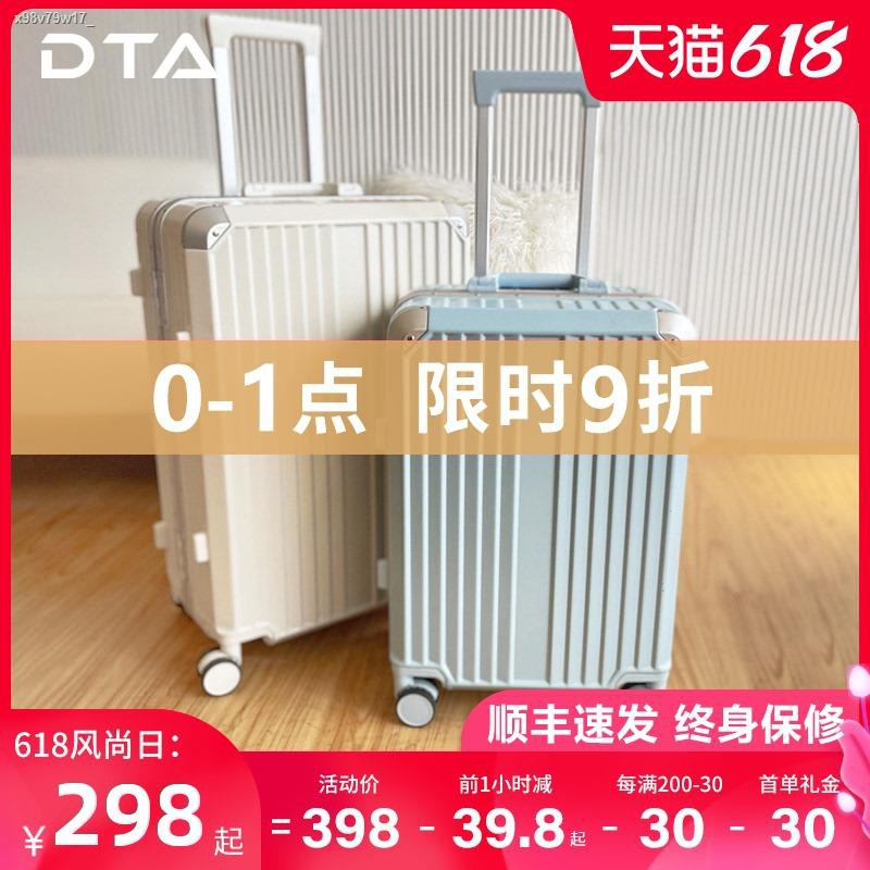 trunk□✻กระเป๋าเดินทาง Japan DTA ตัวเมียขนาดเล็ก 24 นิ้ว กระเป๋าเดินทางรหัสผ่านที่ทนทานและทนทาน 20 ใบ