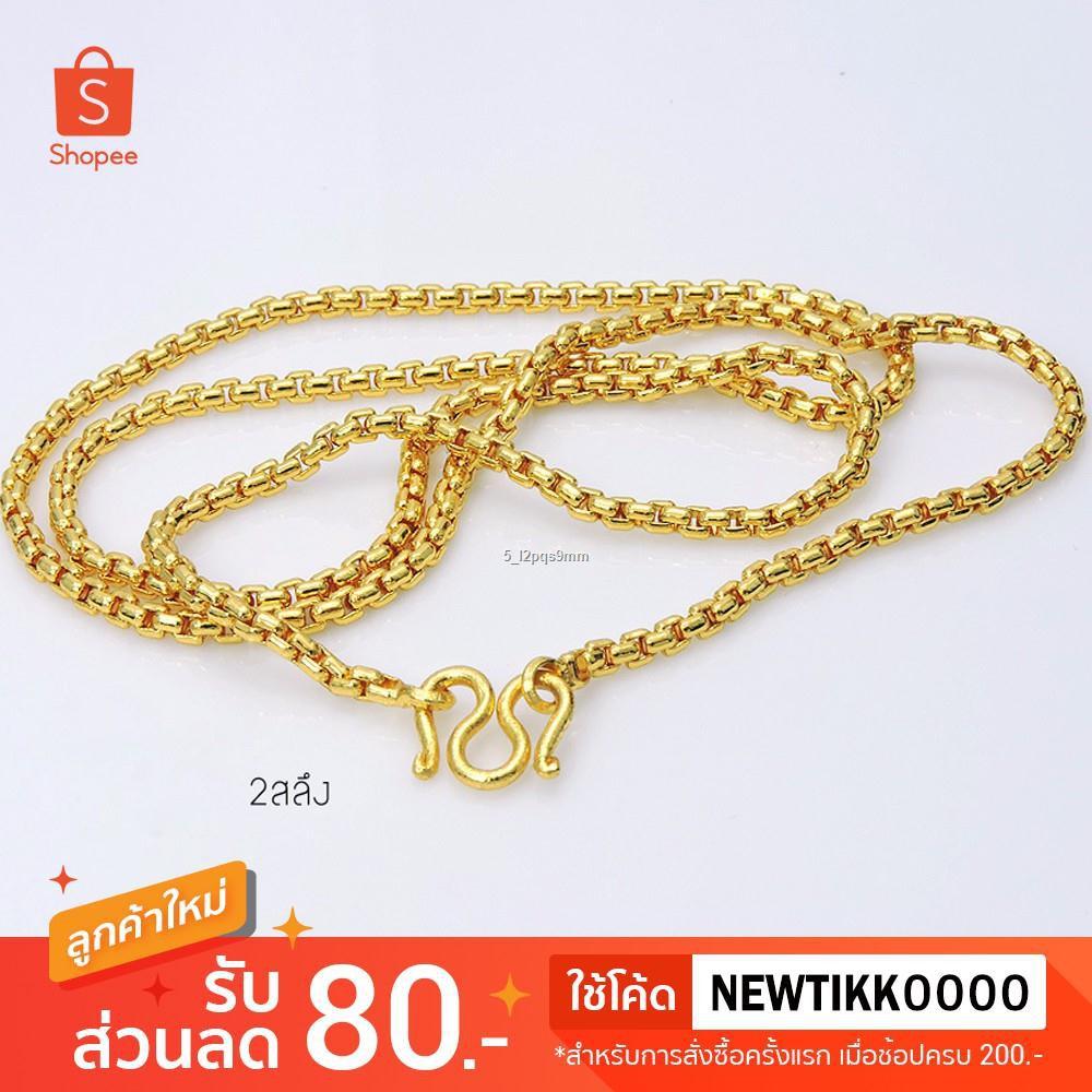 ราคาขายส่ง✻✠☃สร้อยคอทองลายเต๋ากลมตัดลาย ขนาด 2 สลึง - 5 บาท งานทองไมครอน ทองชุบ ทองโคลนนิ่ง ทองปลอม