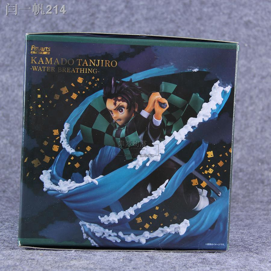 ☎The Blade of Demon Slayer ZERO Tanjiro Water Breathing Fighting Scene Model Boxed Anime Figure