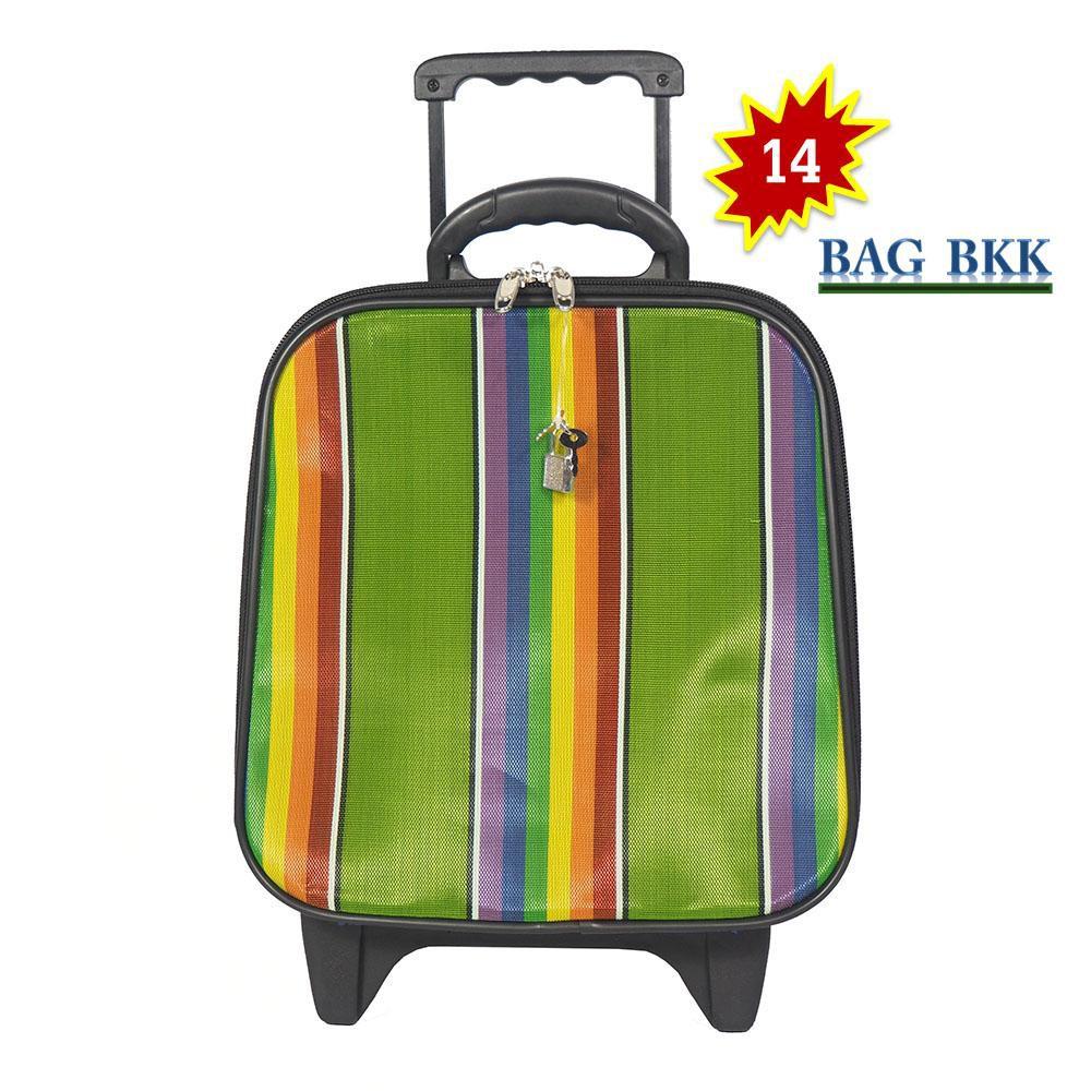 p8sd BAG BKK Luggage Wheal กระเป๋าเดินทาง กระเป๋าล้อลากหน้าเรียบลาย สายรุ้ง ขนาด 14 นิ้ว รหัสล๊อค Code F17844-14