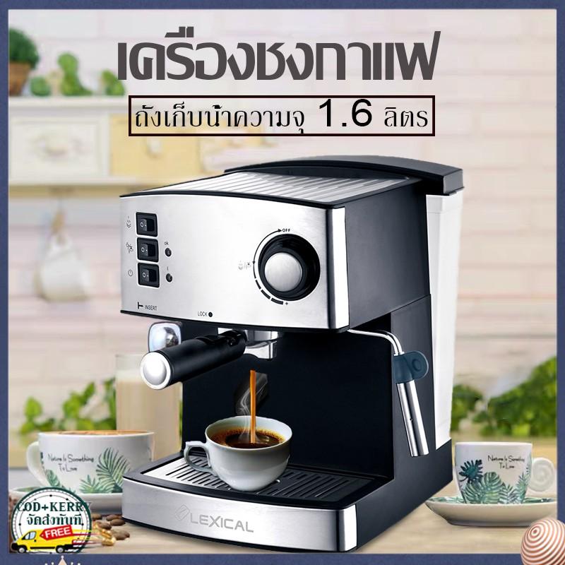 ✺﹉Ckitchen เครื่องชงกาแฟ เครื่องชงกาแฟอัตโนมัติ เครื่องชงกาแฟเอสเพรสโซ เครื่องทำกาแฟขนาดเล็ก เครื่องชงกาแฟสด เครื่องชง