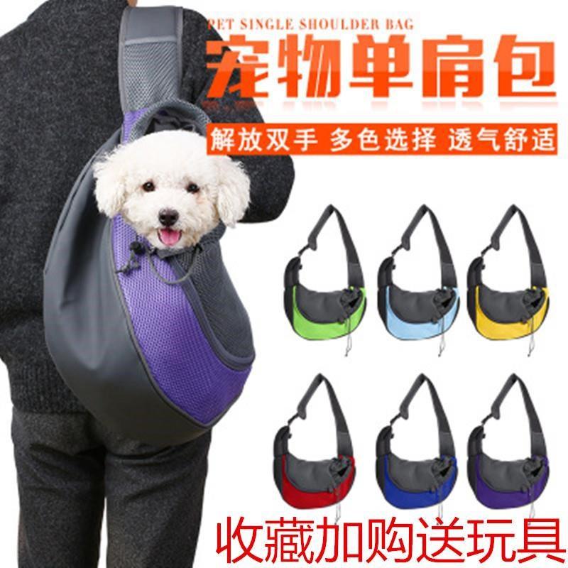 กระเป๋าใบเล็ก กระเป๋าใส่สุนัข เป้ กระเป๋าสะพายเดินทางระบายอากาศได้ดี แมว ตาข่าย สัตว์เลี้ยง สุนัข อกหมา