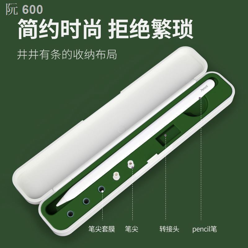 ₪₪กล่องดินสอ applepencil รุ่นที่สองกล่องเก็บปากการุ่น ipad แท็บเล็ต 1 ซิลิโคนฝาครอบป้องกันปลายปากกาสติกเกอร์ป้องกันการสู