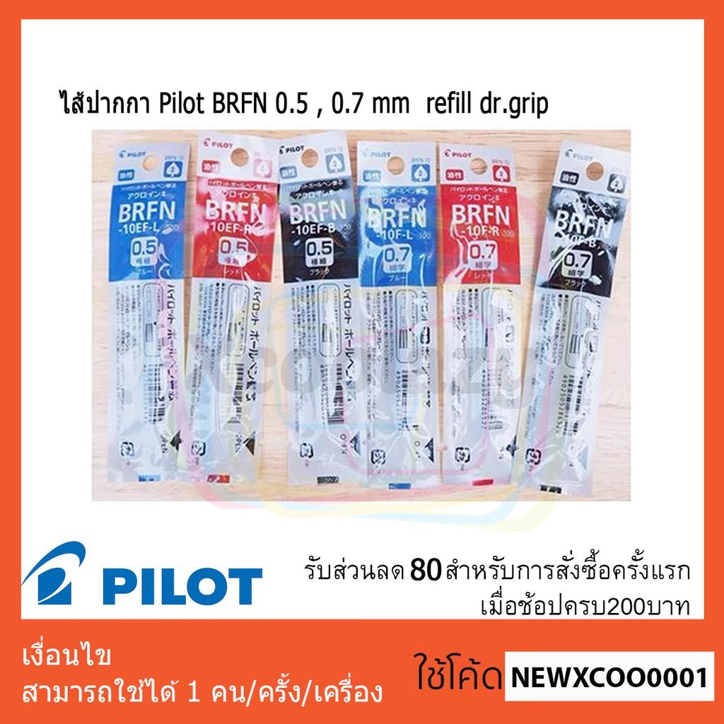 5 x BRFN-10F Refills for Pilot Dr Grip 0.7mm Acro Ink Ballpoint Pen Blue