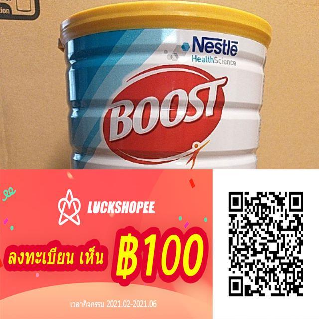 ∏♕2941 Exp.7/22  Nestle Boost Optimum บูสท์ ออปติมัม อาหารเสริมทางการแพทย์ มีเวย์โปรตีน อาหารสำหรับผู้สูงอายุ 800กรัม