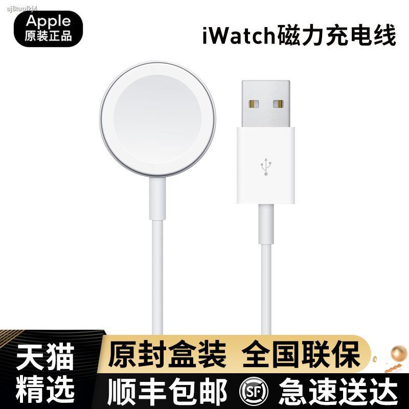 ราคาถูก۞✶สายชาร์จ Apple Watch ของแท้ Apple Watch Series6 แท่นชาร์จไร้สาย Applewatch1/2/3/4/5 รุ่น Oki wire se ฐานแม่เหล็