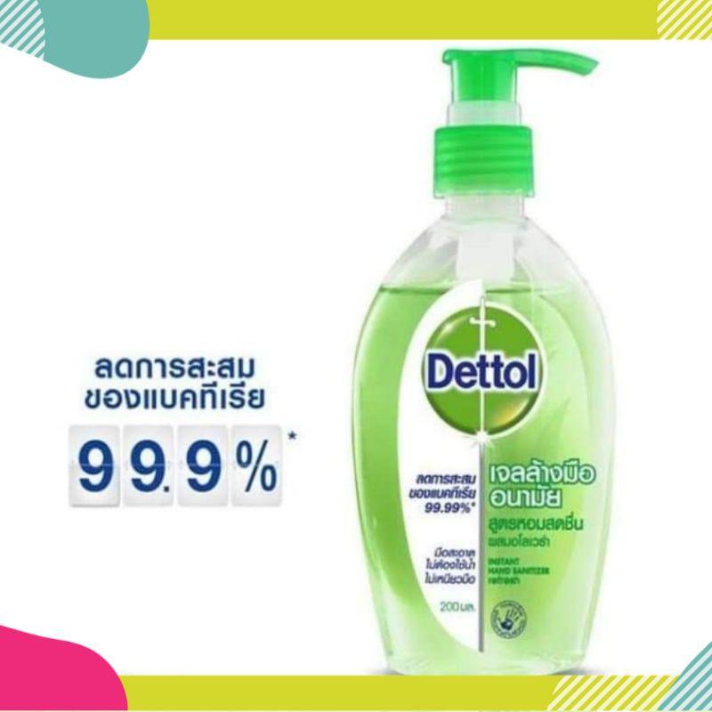 🚚~พร้อมส่ง Dettol เจลล้างมือเดทตลอ ขวดหัวปั้ม 200 ml.