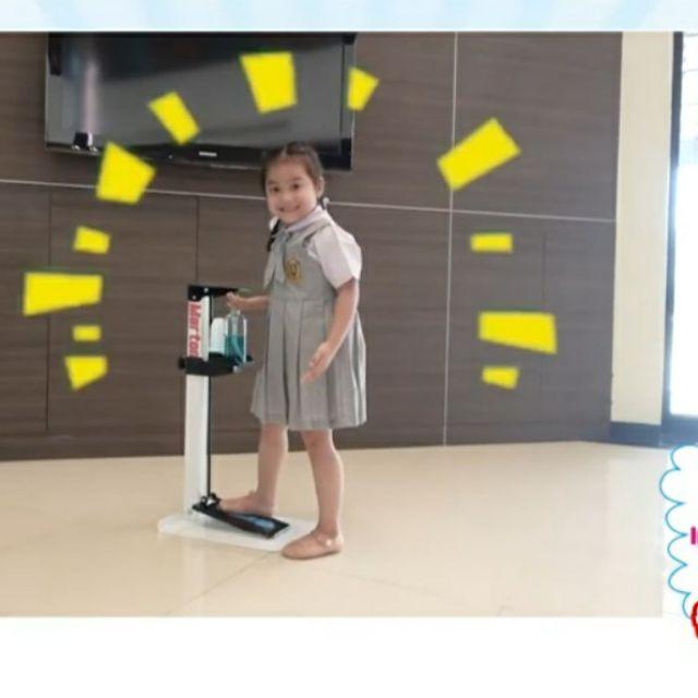 เครื่องกดเจลล้างมือแบบเท้าเหยียบสำหรับเด็ก ฐานแข็งแรงไม่ล้ม
