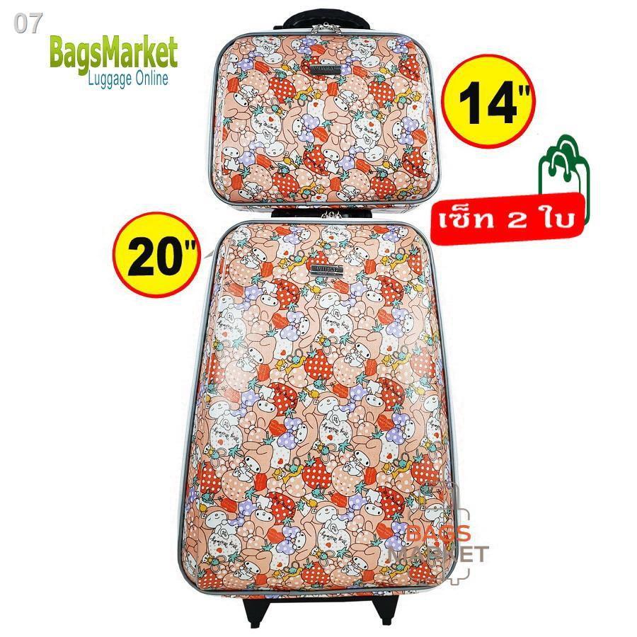 ☍BagsMarket Luggage Set Wheal เซ็ทคู่ ขนาด 20 นิ้ว/14 นิ้ว กระเป๋าเดินทางล้อลาก ระบบรหัสล๊อค ลายการ์ตูน Mymelody Orange