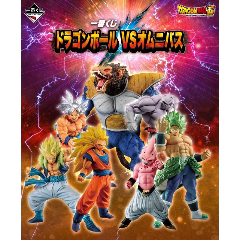 (ของแท้) Ichiban KUJI Dragonball VS Omnibus Model Figure Dragon Ball Goku Vegeta Buu Jiren โมเดล ฟิกเกอร์ ดรากอนบอล