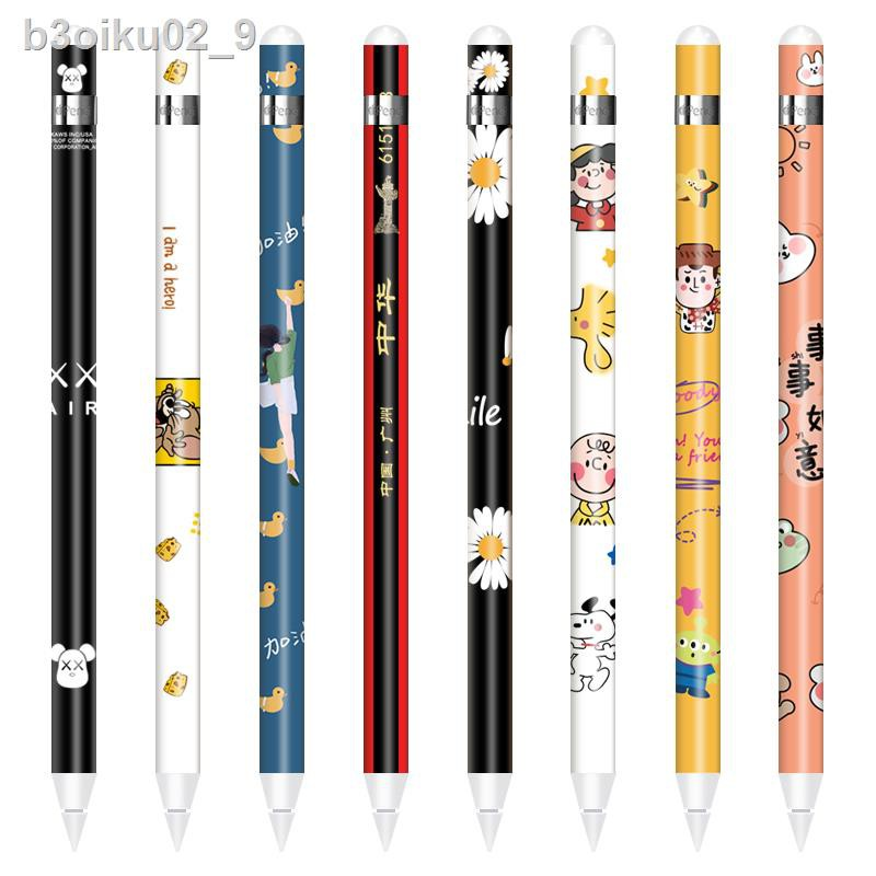 🔥มีสินค้า🔥สินค้าพร้อมส่ง🔥✶◘Apple pen pencil sticker creative generation capacitive stylus second non-slip cute film