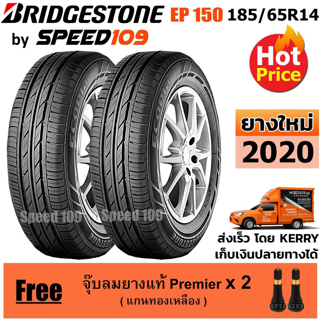 BRIDGESTONE ยางรถยนต์ ขอบ 14 ขนาด 185/65R14 รุ่น ECOPIA  EP150 - 2 เส้น (ปี 2020)