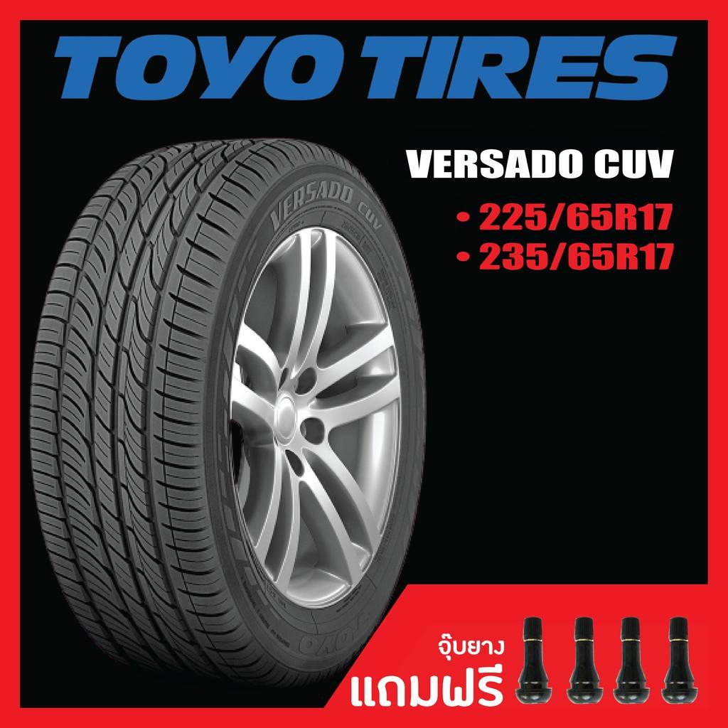 [ส่งฟรี] TOYO VERSADO CUV • 225/65R17 • 235/65R17 ยางใหม่ค้างปี