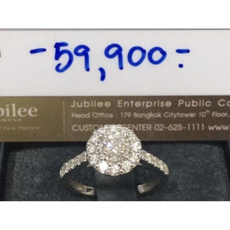 แหวนเพชร Jubilee น้ำ 99 ทองคำขาว 18k รายละเอียดตามรูปเลยค่ะ ราคาดีมากน้า