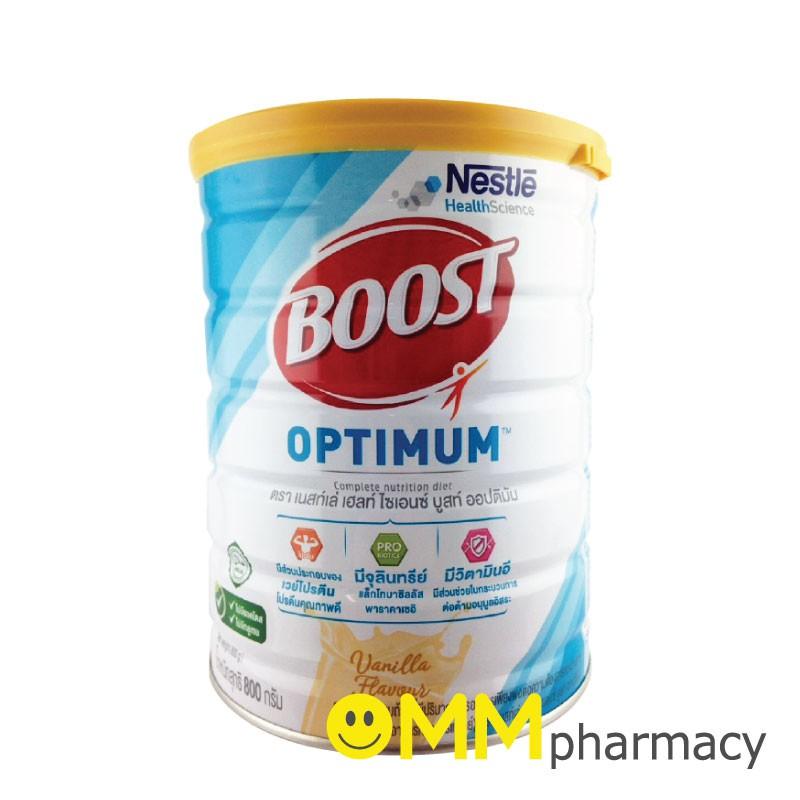 Nestle Boost Optimum 800g. เนสท์เล่ บูสท์ ออปติมัม 800กรัม