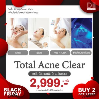 Black Friday : Total Acne Clear