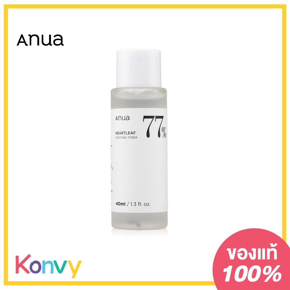 ANUA Heartleaf 77% Soothing Toner 40ml