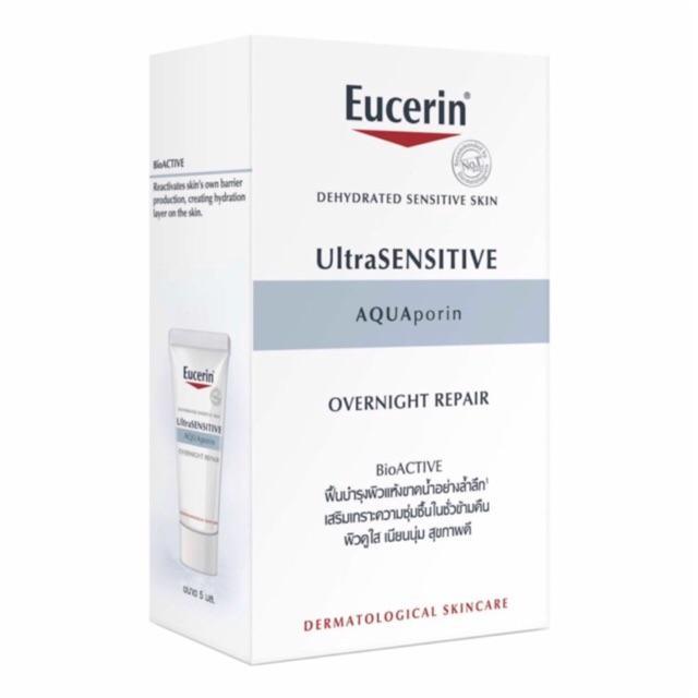 eucerin+aquaporin+gel+cream+รีวิว