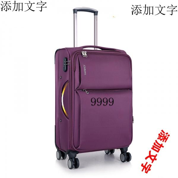 กระเป๋าเดินทางแบบใส่รหัสผ่าน 20 22 24 26 28 นิ้ว