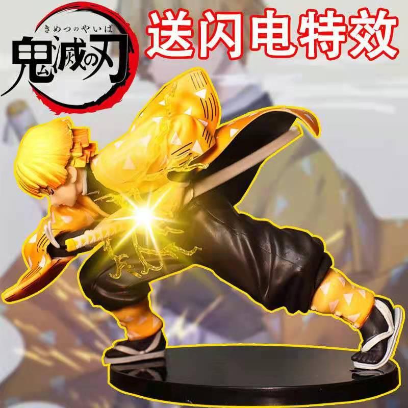 Special Effects Edition Demon Slayer action figure Agatsuma Zenitsu Model Gifts ECwk