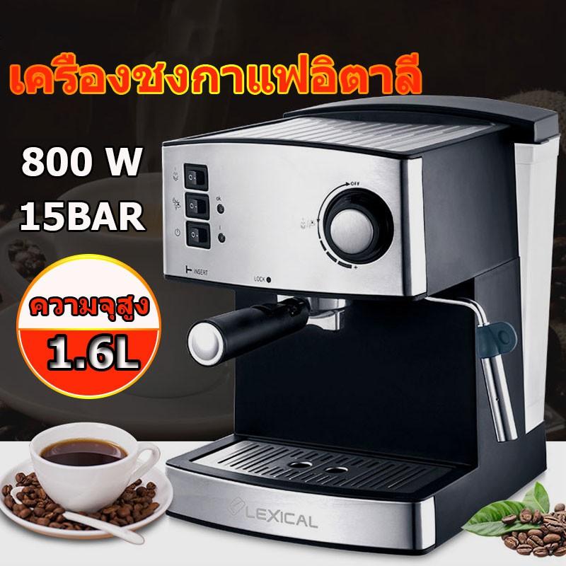 S-Aigrill เครื่องชงกาแฟ เครื่องชงกาแฟอัตโนมัติ เครื่องชงกาแฟสด เครื่องชงกาแฟเอสเพรสโซ เครื่องทำกาแฟขนาดเล็ก Coffee Machi