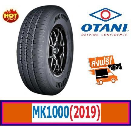 Otani 205/75 R14 MK1000