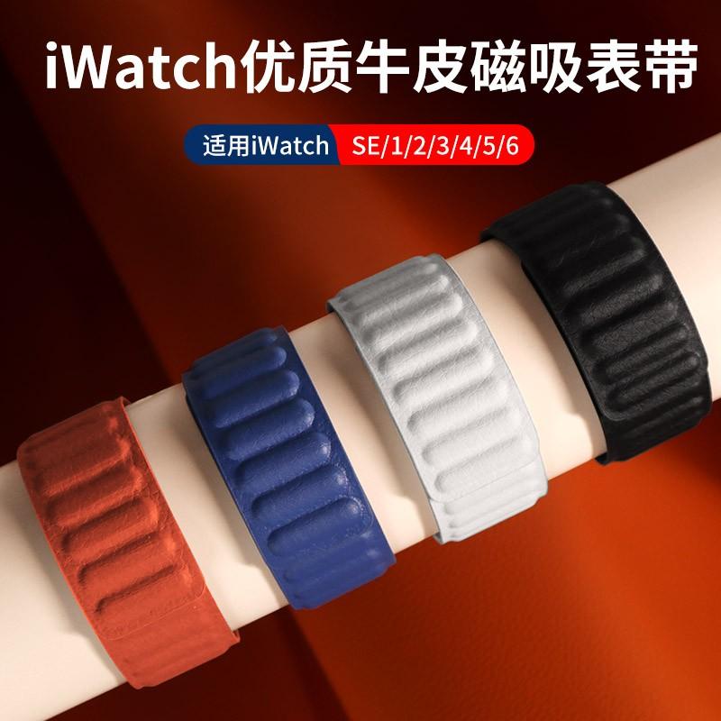 สายคล้องนาฬิกาข้อมือแม่เหล็กสําหรับ Applewatch6 / Se / 5 / 4