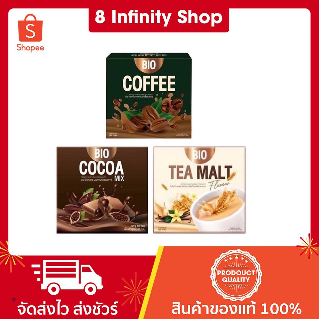ไบโอโกโก้มิกซ์ ไบโอคอฟฟี่ ไบโอทีมอลต์ ของแท้ Bio cocoa / Bio Coffee / Bio Tea Malt
