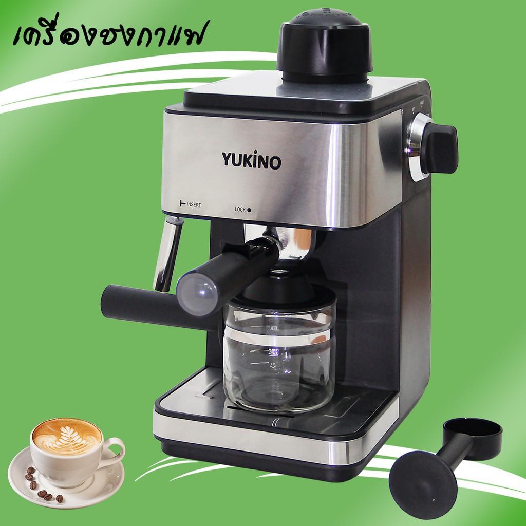 ShopE เครื่องชงกาแฟ  แบบก้านชง พร้อมทำฟองนมในเครื่องเดียว Coffee maker รุ่น CM-6818  เครื่องทำกาแฟ เครื่องต้มกาแฟ กาแฟสด