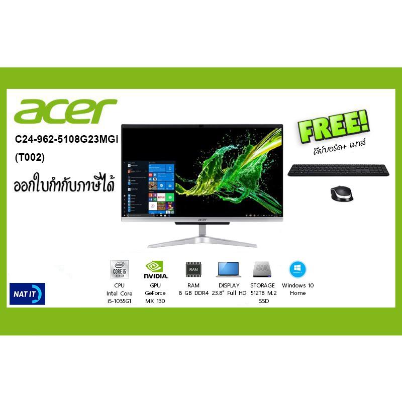 คอมพิวเตอร์ All In One PC Acer Aspire C24-962-5108G23MGi/T002