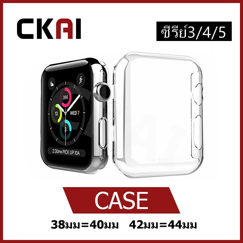 Apple watch case SE watch6 clear