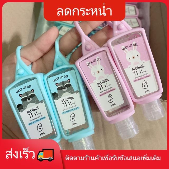 hand sanitizer spray kirei 🐯เจลล้างมือ🐯 เจลล้างมือ ห้อยกระเป๋า สะดวกพกพาง่าย   พร้อมส่ง