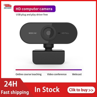 HD 1080P Auto Focus Webcam Computer Camera กล้องเว็บแคม Video Camera Built-in Microphone USB Driver-free Plug And Play