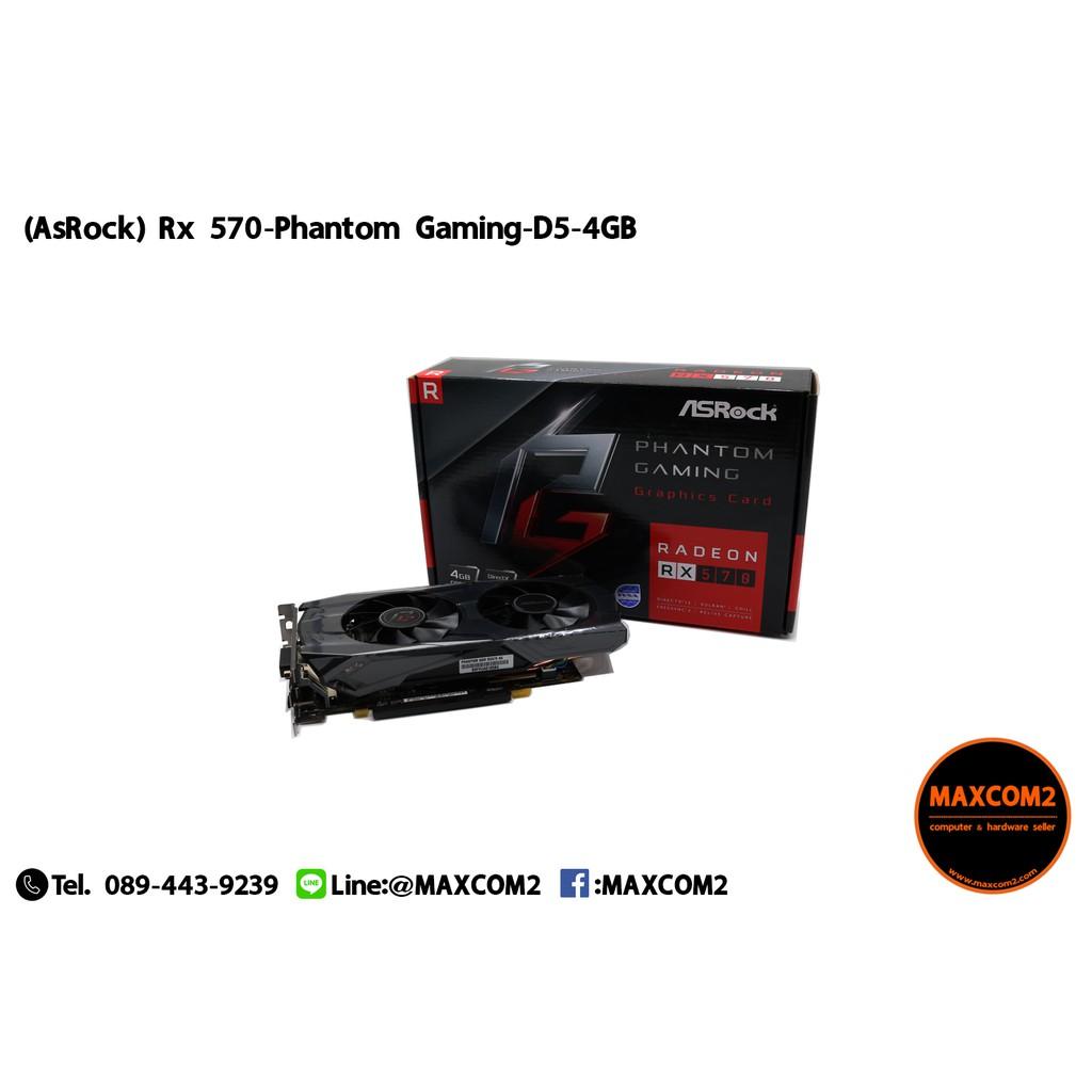 (AsRock) Rx 570 Phantom Gaming 4GB