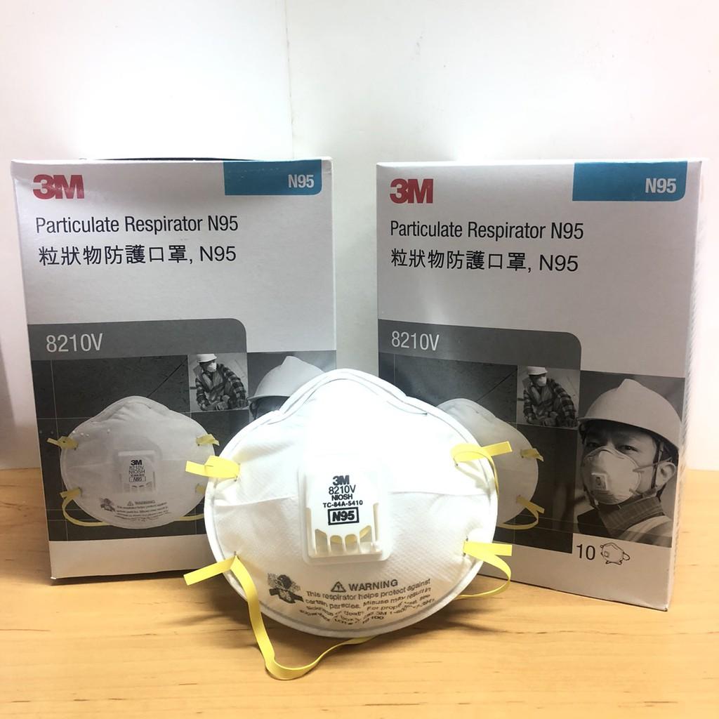 3M 8210V N95 (กล่อง10ชิ้น) หน้ากากป้องกันฝุ่นชนิดมีวาล์ว Mask 3M Valved Respirator 8210V ของแท้ 100% ส่งฟรี!!