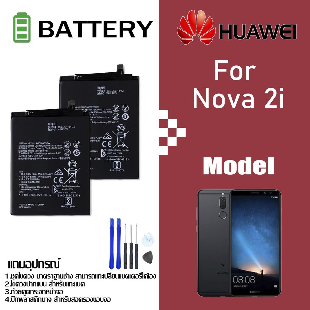 แบตเตอรี่ huawei nova 2i/Nova 3i Battery แบต huawei nova3i/nova2i มีประกัน 6 เดือน
