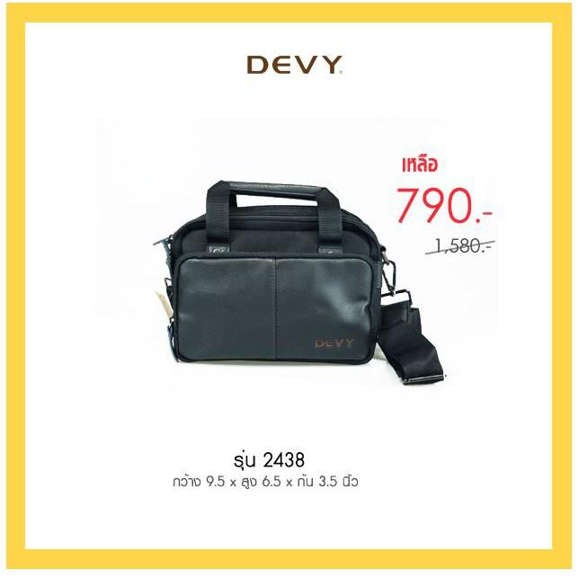 DEVY กระเป๋าสะพายข้าง รุ่น 2438
