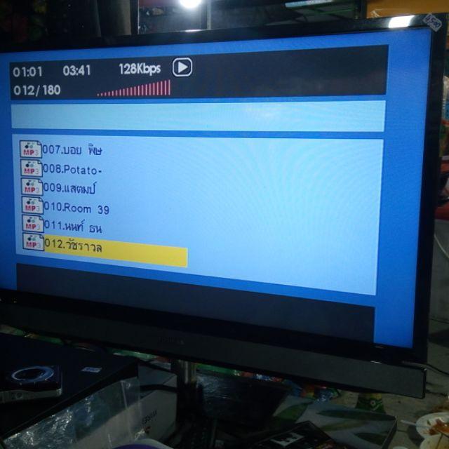 """TV TOSHIBA LED 32"""""""