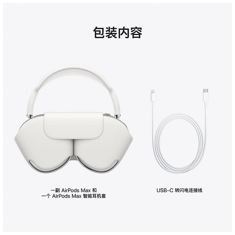 み@ติดหัวบลูทู ธApple/Apple airpods max Wireless Headset AirPodsMax Headset Apple Bluetooth Headset