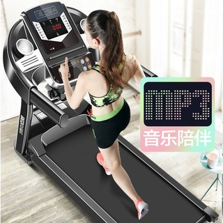 Household type treadmill simple ultra-quiet shock-absorbing indoor mini small female folding gym equipment