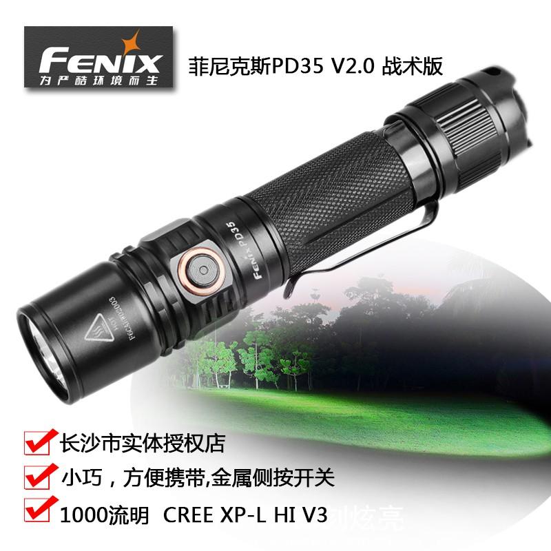 fenix pd 35v 2 . 0 ไฟฉาย 1000 lumens ไฟฉายกลางแจ้ง fing04